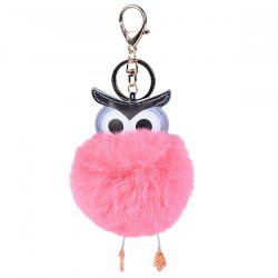 Faux Leather Fur Ball Owl Keychain -