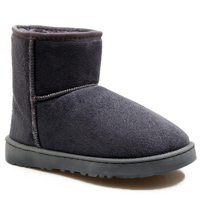 Trendy Badge Suede Snow Boots