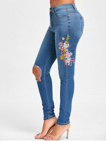 Chic Ripped Floral Embroidery Denim Jeans