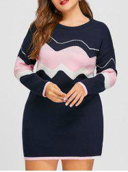 Plus Size Drop Shoulder Wave Jacquard Sweater -
