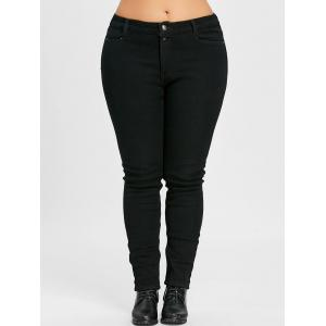 Midi Rise Plus Size  Zipper Fly Slim Jeans -