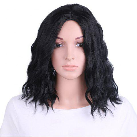 Chic Medium Center Part Natural Wavy Synthetic Wig