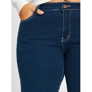 Plus Size Zip Up High Waist Stretch Jeans -