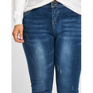 Zipper Fly Plus Size Slimming Jeans -