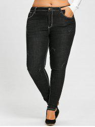 Plus Size Destroyed Wash Skinny Jeans -