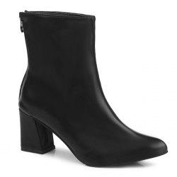 Block Heel Pointed Toe Short Boots -