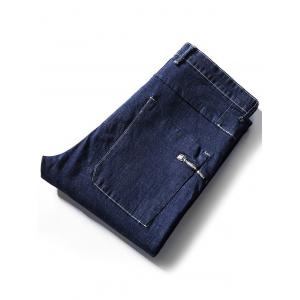 Drawstring Zip Fly Tapered Fit Jeans -