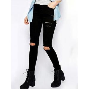 Skinny High Waisted Ripped Jeans -