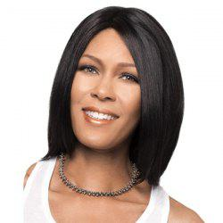 Short Center Parting Straight Synthetic Wig -