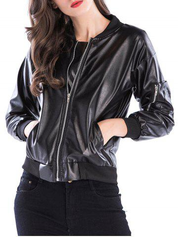 Zip Up Faux Leather Short Jacket