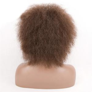 Short Shaggy Afro Curly Synthetic Wig -