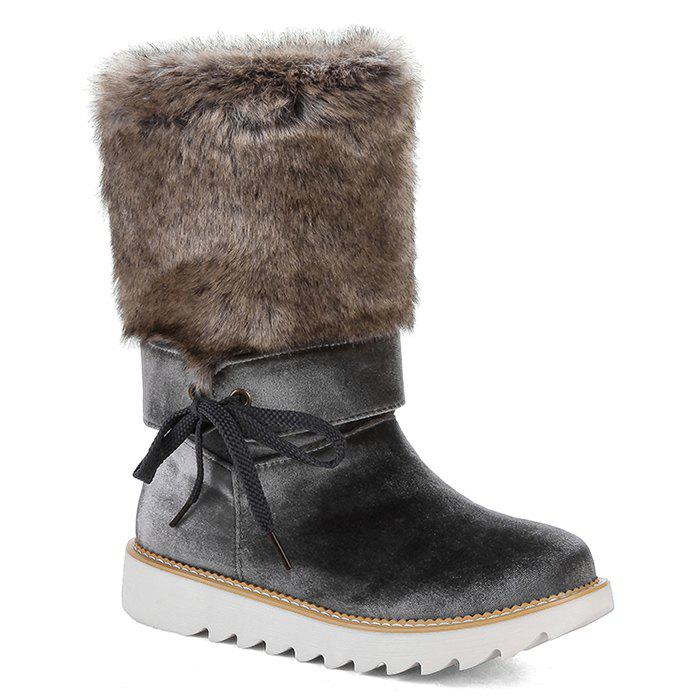 Store Furry Mid Calf Boots