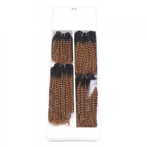 Short Cork Curly 4 Pieces Synthetic Hair Weaves -