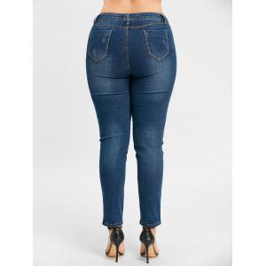 Plus Size Zipper Light Wash Jeans -