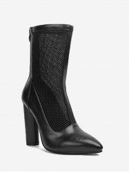 Chunky Heel Hollow Out Ankle Boots -