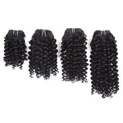 Short Toni Curly 4 Pieces Synthetic Hair Weaves -