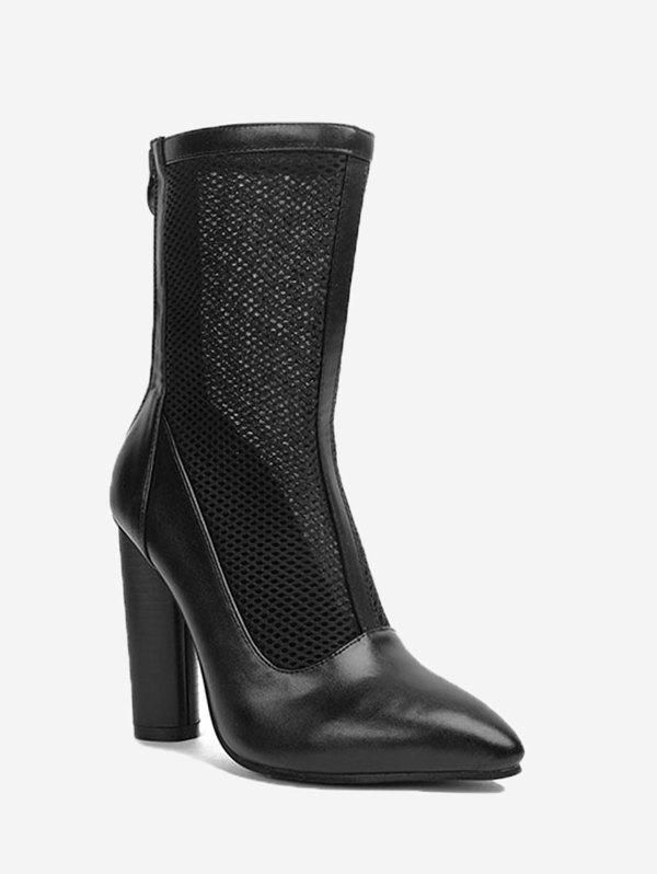 Trendy Chunky Heel Hollow Out Ankle Boots