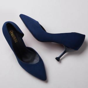 Stiletto Heel Pointed Toe Pumps -