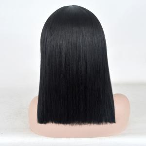 Medium Full Bang Straight Synthetic Wig -