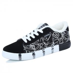 Scrawl Print Color Block Striped Skate Shoes -