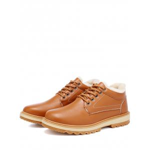 Stitching Low Heel PU Leather Casual Shoes -
