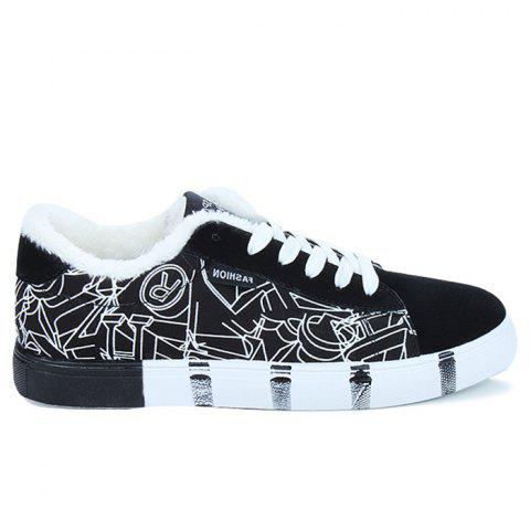 Scrawl Print Color Block Striped Skate Shoes