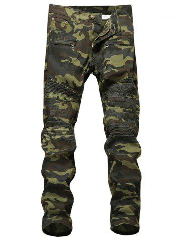 Outfit Pleat Zipper Fly Camouflage Cargo Pants