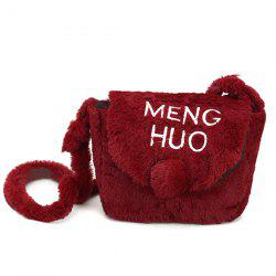 Letter Pompom Faux Fur Crossbody Bag -