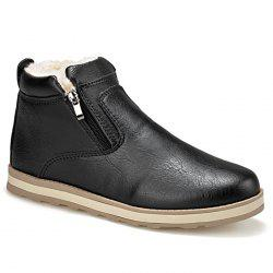 PU Leather Stitching Zip Ankle Boots -