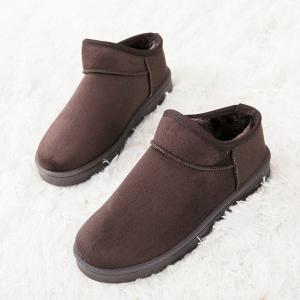 Winter Warm Ankle Snow Boots -