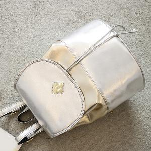 PU Leather Contrasting Color Backpack With Handle -