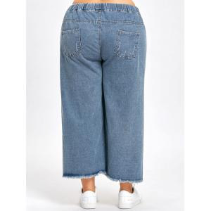 Distressed Plus Size Drawstring Jeans -