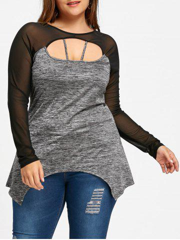New Plus Size Sheer Marled Cut Out T-shirt