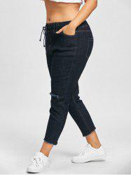 Drawstring Plus Size Distressed Jeans -