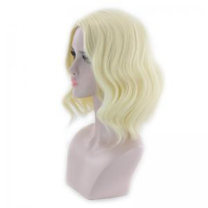 Short Side Parting Wavy Synthetic Cosplay Wig -