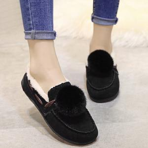 Whipstitch Pompom Loafer Shoes -