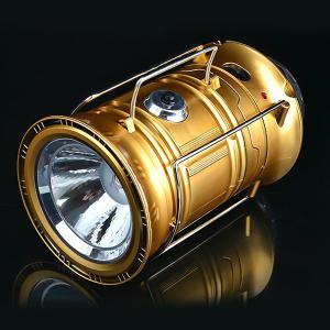 Outdoor Multifunction Stage Light Flashlight Camping Lantern -