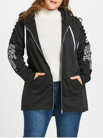 Affordable Plus Size Zip Up Five Patched Lace-up Hoodie