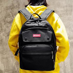 Multi Function Mesh Pockets Letter Backpack -