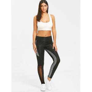 Mesh Heather Panel High Waist Yoga Leggings -