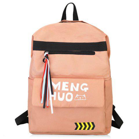 Unique Print Letter Color Block Striped Backpack