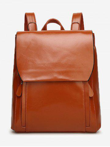 Online Stitching PU Leather Backpack With Handle