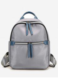 Nylon Contrasting Color Backpack With Handle -