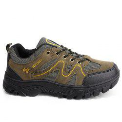 Mesh Panels Outdoor Athletic Casual Shoes -
