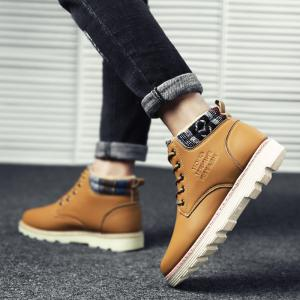 Bottines Chukka en similicuir à imprimé cheville -