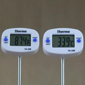 Probe LCD Digital Food Cooking Thermometer -