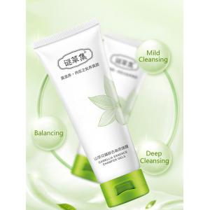 Camellia Facial and Body Exfoliating Peeling Gel -