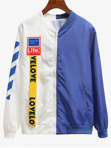 Trendy Two Tone Patchwork Windbreaker