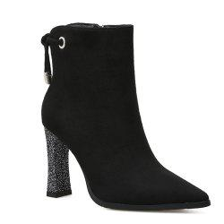 Knotted Back Chunky Heel Ankle Boots -