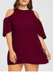 Plus Size Short Cold Shoulder Dress -
